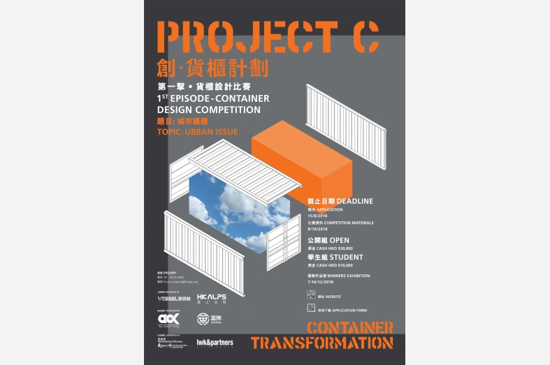 Project C_poster